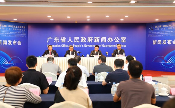 Guangdong to hold MSR Forum, boost international communication