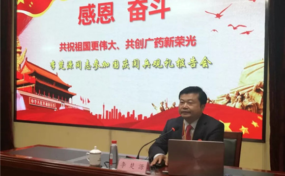 Li Chuyuan attends symposiums to share his experience at the National Day military parade