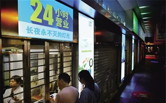 24-hour service at GPHL's Jianmin Pharmacy