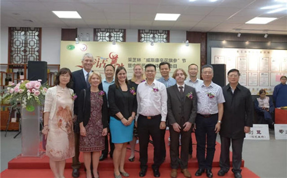 Caizhilin launches Chinese medicine cultural experience activity