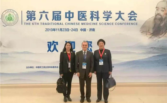 GPHL's chief scientist Randy Schekman attends the 6th Traditional Chinese Medicine Science Conferenc
