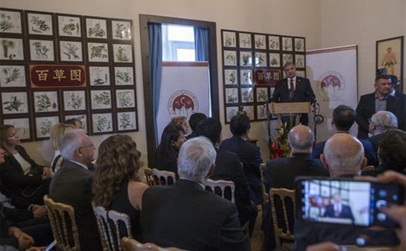 Chinese Traditional Medicine Center launched in Athens