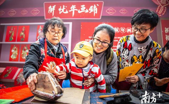 Get immersed in local culture this Chinese New Year