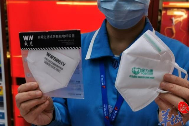 GPHL readies 50,000 child face masks, severely ill children given priority