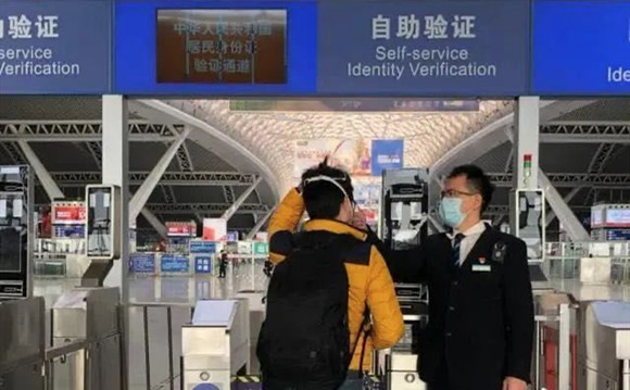 Guangdong imposes quarantine on arrivals based on these conditions