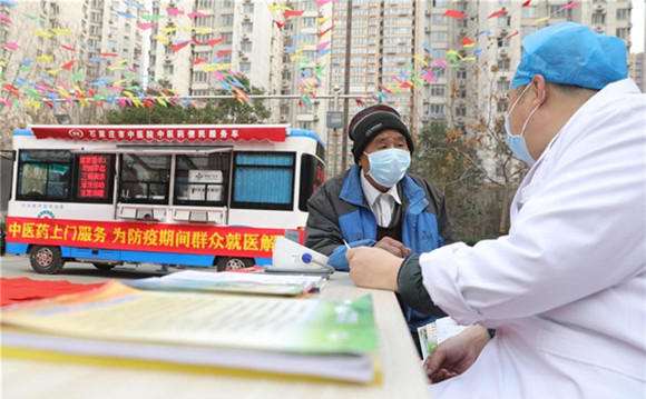 Mobile hospital of TCM in Hebei provides health services for local residents amid epidemic