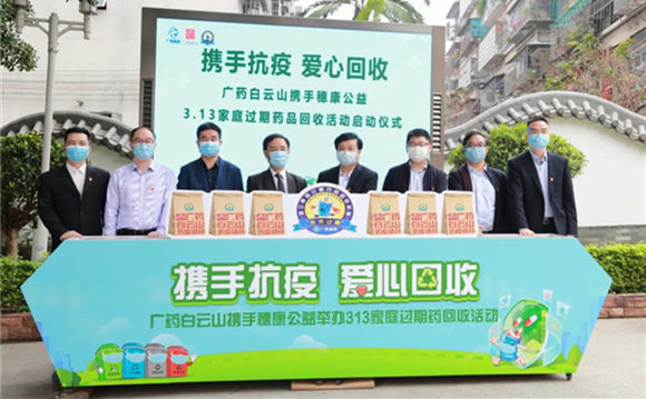 'Suikang' provides free masks and more in exchange for expired drugs
