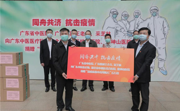 Caizhilin sets an example for state-owned enterprises in combating COVID-19 outbreak
