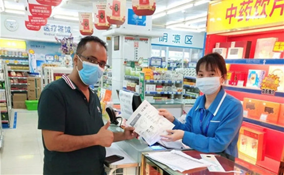 GPHL launches mask ordering service for foreign experts