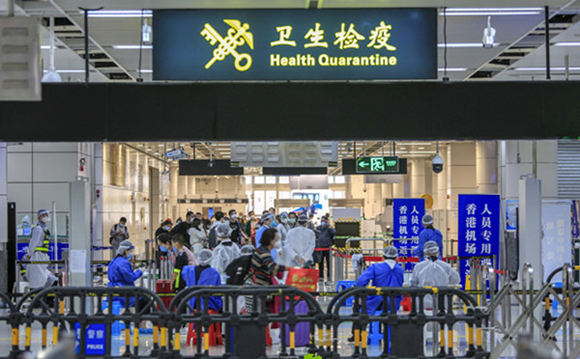 Latest Update | All Inbound Travelers to Guangdong: Mandatory 14-day Quarantine