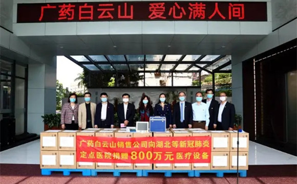 GPHL donates 8 million RMB worth of medical equipment for fighting COVID-19 outbreak