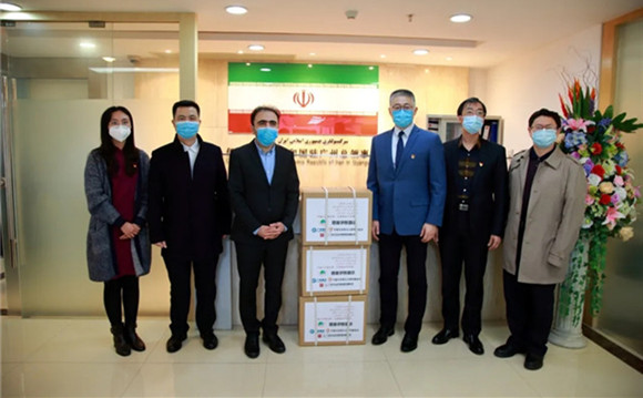 GPHL donates Chloroquine Phosphate Tablets to Iran