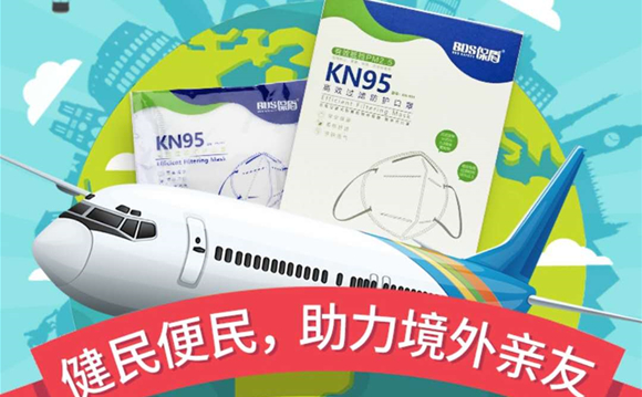 Buy masks on GPHL's online drugstore and ship overseas