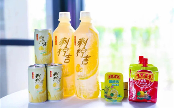 Wanglaoji coupons helping to alleviate poverty after pandemic
