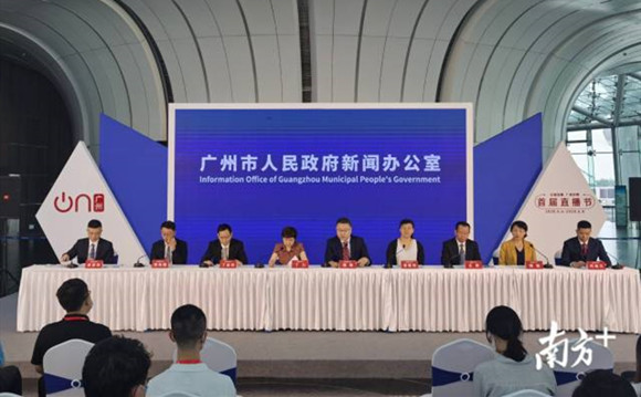 Guangzhou to hold the first live streaming festival this weekend with over 200,000 live shows
