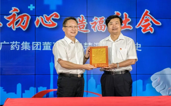 GPHL chairman's handprint and oral history interview to be stored at the Guangzhou National Archives