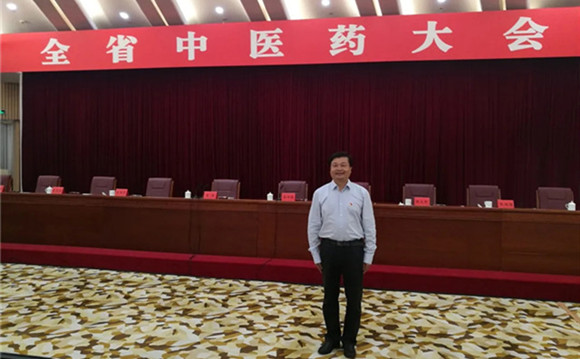 GPHL chairman attends GD's Traditional Chinese Medicine Conference