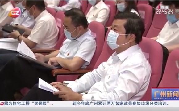 GPHL chairman attends GZ's Traditional Chinese Medicine Conference