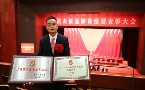 Guangzhou Pharmaceuticals receives honours for fighting COVID-19