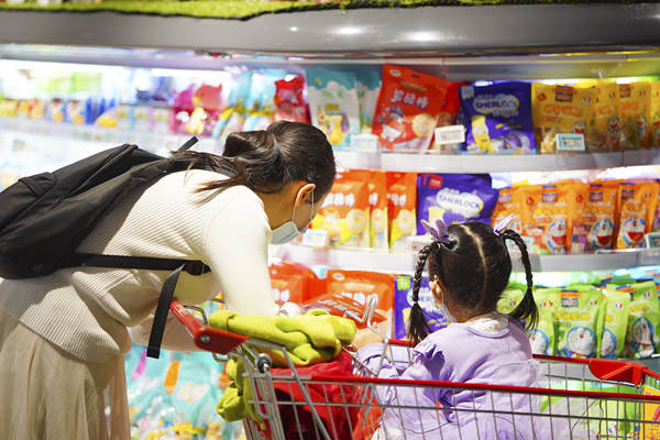 Per capita disposable income of Guangdong residents breaks 40,000 yuan