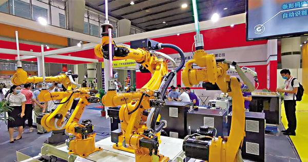 Plan issued for Guangzhou-Hong Kong Smart Manufacturing Cooperation Zone