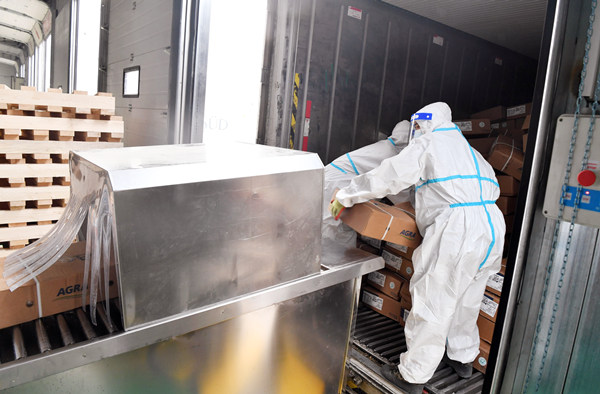Tested positive? How can we deal with cold-chain food?
